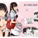 【新着同人】IN THE END2