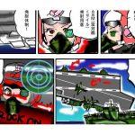 【新着同人】Dragon Spirit w/平成維新の風+蒼海燃ゆコンプリート版
