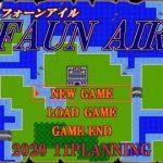 【新着同人ゲーム】FAUN AIR ーフォーンアイルー