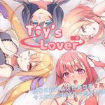 【新着同人ゲーム】Toy's Lover~少女たちの蕾健全向け版