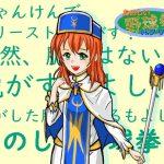 【新着同人ゲーム】たのしい野球拳vsプリースト