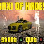 【新着同人ゲーム】Taxi of Hades