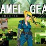 【新着同人ゲーム】HAMEL GEAR