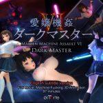 【新着同人ゲーム】【英語版】Maiden Machine Assault VI  Dark Master  -Total Forced Climax Training-