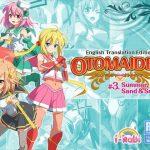 【新着同人誌】Pure Soldier OTOMAIDEN #3.Summer, Sand and Seafood (English Edition)