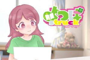 【新着同人ゲーム】よつばstruck -spring-