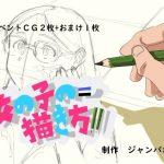 【新着同人ゲーム】女の子の描き方