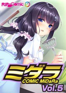【新着マンガ】コミック ミダラ Vol.5