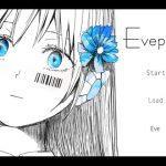 【新着同人ゲーム】Eveplus
