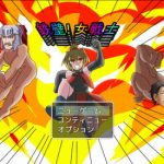 【新着同人ゲーム】鉄壁!女戦士