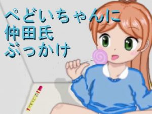【新着同人ゲーム】動画1