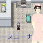 【新着同人ゲーム】ナースニーナ