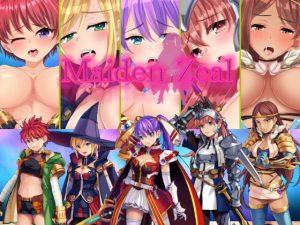 【新着同人ゲーム】Maiden Zeal(メイデンジール)【R18版】