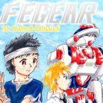 "【新着同人誌】FEGEAR 1st ""Kalm and Folnandi"""