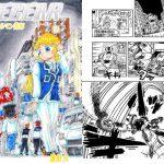 【新着同人誌】FEGEAR 6話「ジルマン警部」