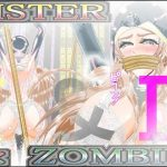 【新着同人誌】SISTER x ZOMBIE FULLCOLOR I&II