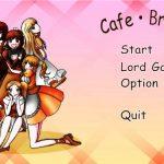 【新着同人ゲーム】【ノベルゲーム】カフェ・ブラウン