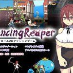 【新着同人ゲーム】DancingReaper