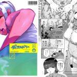 【新着同人誌】ディスカバリー EP02