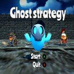 【新着同人ゲーム】Ghost strategy