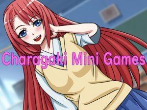 【新着同人ゲーム】エッチなミニゲーム3本立て 「Charagaki Mini Games」