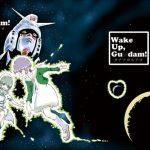 【新着同人誌】Wake Up, Gu○dam! タチアガルアオ