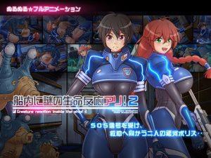 【新着同人ゲーム】船内に謎の生命反応アリ!2
