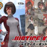 【新着同人誌】正義のヒーロー「JUSTICE KID -ジャスティス・キッド-」