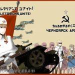 【新着同人誌】ドルフロレタリアンズ、ユナイト!