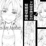 【新着同人誌】Bitches Key Another