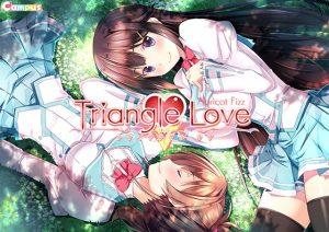 【新着エロゲー】Triangle Love -アプリコットフィズ- X-RATED版