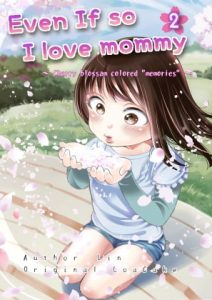 【新着同人誌】Even If so I love mommy 2 [English]