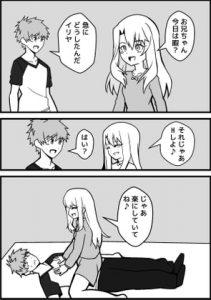 【新着同人誌】【同人誌】R18 プ○ズマ☆イリヤ本