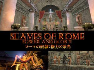 【新着同人ゲーム】【日本語対応版】ローマの奴隷:権力と栄光