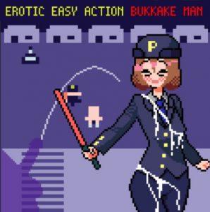 【新着同人ゲーム】BUKKAKE MAN