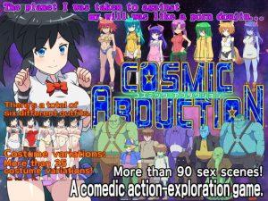 【新着同人ゲーム】Cosmic Abduction [ENG Ver.]